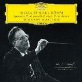 モーツァルト:交響曲第40番・第41番≪ジュピター≫ [UHQCD x MQA-CD]<生産限定盤>