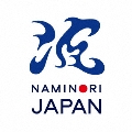 NAMINORI JAPAN Official Compilation