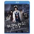 放課後戦記 映画&舞台プレミアムセット [Blu-ray Disc+2DVD]