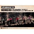 MTV Unplugged:Momoiro Clover Z LIVE DVD [DVD+CD]
