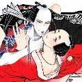 BLCDコレクション 百と卍 二