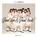 微炭酸/ポツリと/Good bye & Good luck! [CD+DVD]<初回生産限定盤C>