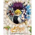 七つの大罪 戒めの復活 9 [DVD+CD]<完全生産限定版>