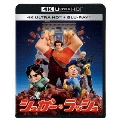シュガー・ラッシュ 4K UHD [4K Ultra HD Blu-ray Disc+Blu-ray Disc]