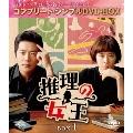 推理の女王 BOX1 <コンプリート・シンプルDVD-BOX><期間限定生産版>
