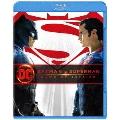 バットマン vs スーパーマン ジャスティスの誕生<期間限定出荷版/スペシャル・パッケージ仕様>