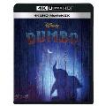 ダンボ 4K UHD MovieNEX [4K Ultra HD Blu-ray Disc+3D Blu-ray Disc+Blu-ray Disc]