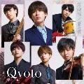 花時雨/夏の雪 [CD+DVD]<初回生産限定盤> 12cmCD Single