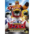 超獣戦隊ライブマン DVD-COLLECTION VOL.1