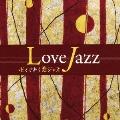 心ときめく恋ジャズ<うっとり聴きたい恋のヴォーカル編> CD