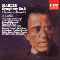 EMI CLASSICS 決定盤 1300 Vol.8 マーラー: 交響曲 第8番 千人の交響曲