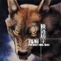 傷痕 THE BEST 1995-1999