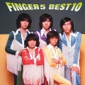 フィンガー5 ベスト10<初回生産限定盤>