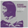 KYOHEI TSUTSUMI SLO WORKS COLLECTION-TOSHIBA EMI EDITION-