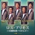 ロス・プリモス40周年記念・ベストヒット CD