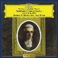 モーツァルト:協奏交響曲K.364(ヴァイオリンとヴィオラのための) 協奏交響曲K.297b(管楽器のための)<アンコールプレス限定盤>