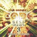 CLUB COMPLEX CODE BEST SEASON 3 MIXED BY DJ YOSHINORI