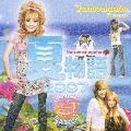 ダンスマニア presents 夏物語 2007 [CD+DVD]