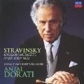 ストラヴィンスキー:バレエ≪ミューズの神を率いるアポロ≫ 交響曲第1番