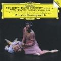 プロコフィエフ:交響組曲≪ロメオとジュリエット≫第1番・第2番 チャイコフスキー:イタリア奇想曲