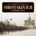 ショスタコーヴィチ:交響曲第5番≪革命≫