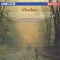 ブラームス:ピアノ五重奏曲 ヘ短調 ピアノ四重奏曲第3番 ハ短調