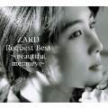 ZARD Request Best ~beautiful memory~ [2CD+DVD]
