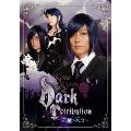 "KENTO KUROU in ""Dark Retribution"" ~紫焔の天穹~"