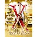ドクターX ~外科医・大門未知子~ 6 Blu-rayBOX