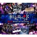 軌跡 BEST COLLECTION II [2CD+Blu-ray Disc(LIVE映像集)]