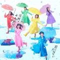 失恋、ありがとう [CD+DVD]<通常盤/Type A>