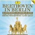 ジルヴェスター・コンサート'91 ベートーヴェン・イン・ベルリン<限定盤>