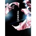 滝沢歌舞伎ZERO[JIXA-0001][Blu-ray/ブルーレイ]