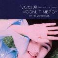 恋は流星 SHOOTING STAR OF LOVE/MOONLIT MERCY<完全生産限定盤>