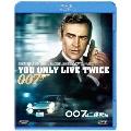 007/007は二度死ぬ