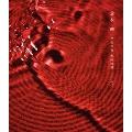 平安神宮 奉納演奏 二○二○ [Blu-ray Disc+メッセージカード]<通常盤>