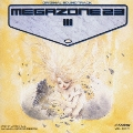 MEGAZONE 23 PART