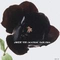 ジャズ 名曲のサビ100