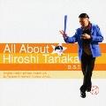 「タナカヒロシのすべて」オリジナルサウンドトラック