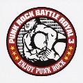 パンクロック・バトルロイヤル3