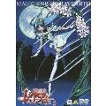 魔法騎士レイアース 3