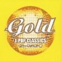 Gold J-POP Classics ポニーキャニオン編