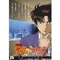アニメ 「金田一少年の事件簿」 DVDセレクション Vol.5