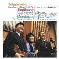 チャイコフスキー/ベートーヴェン/メンデルスゾーン:ピアノ三重奏曲集
