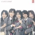 桜の花びらたち2008<初回生産限定盤>