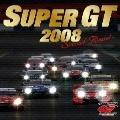 スーパーGT 2008 -セカンド・ラウンド-