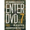 ENTER DVD VOL.7<生産限定盤>