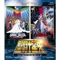 聖闘士星矢 THE MOVIE VOL.2 <完> Blu-ray Disc