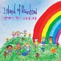 Island of rainbow ~愛の光を贈ろう~