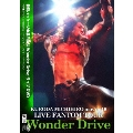 KURODA MICHIHIRO mov'on19 LIVE FANTOM TOUR Wonder Drive<生産限定盤>